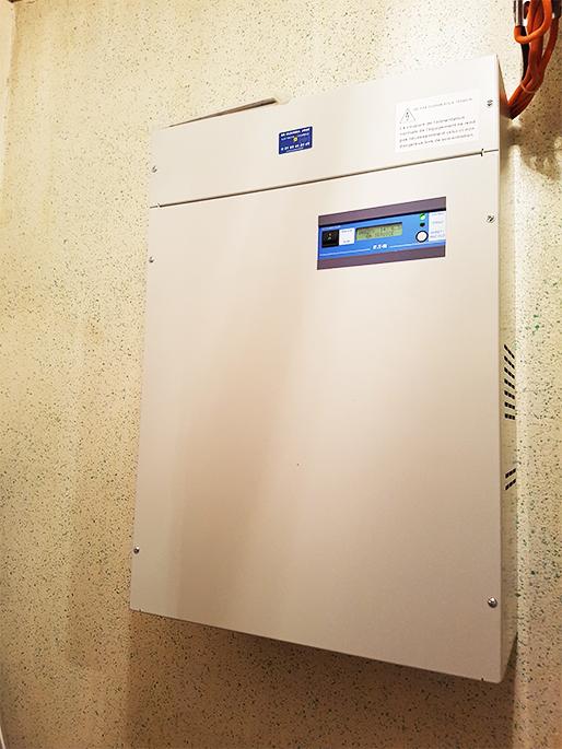 Photo Centrale de contrôle électrique